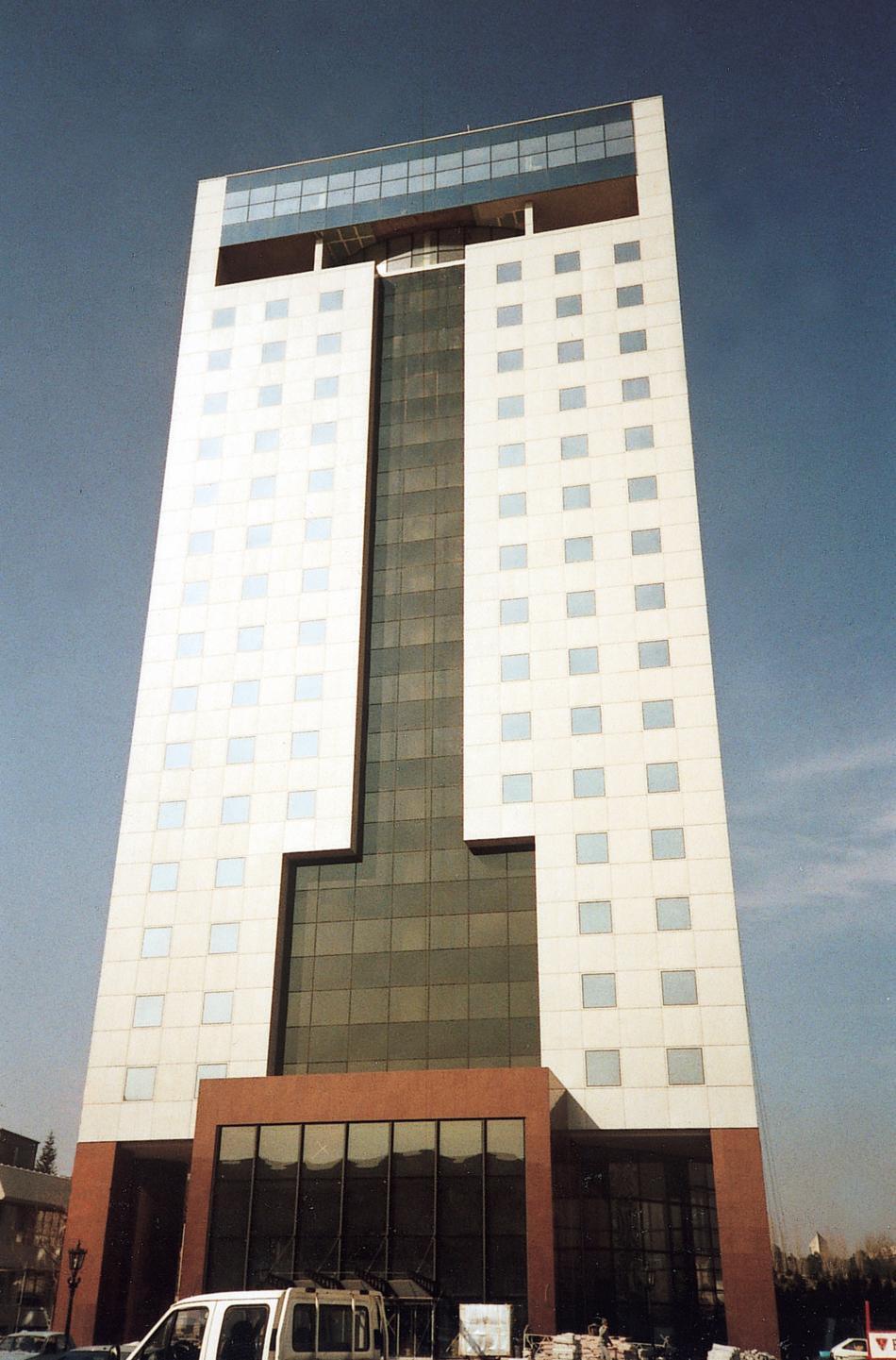 Maliye Bakanlığı Ek Hizmet Binası