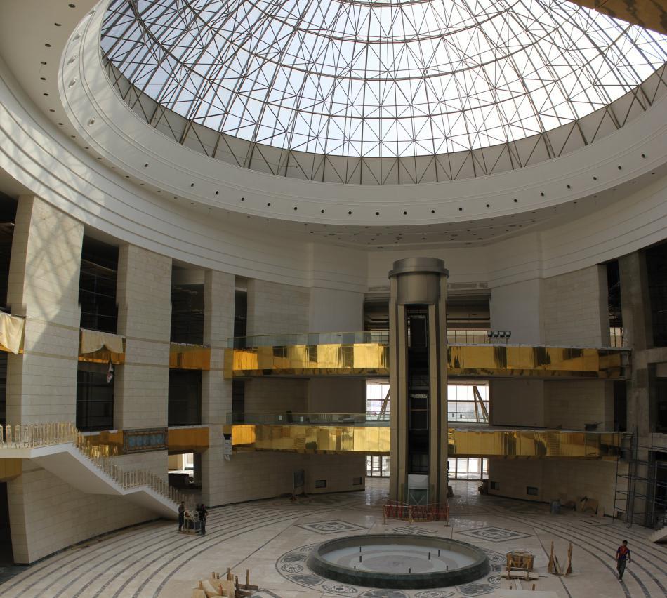 Necef Kültür Merkezi